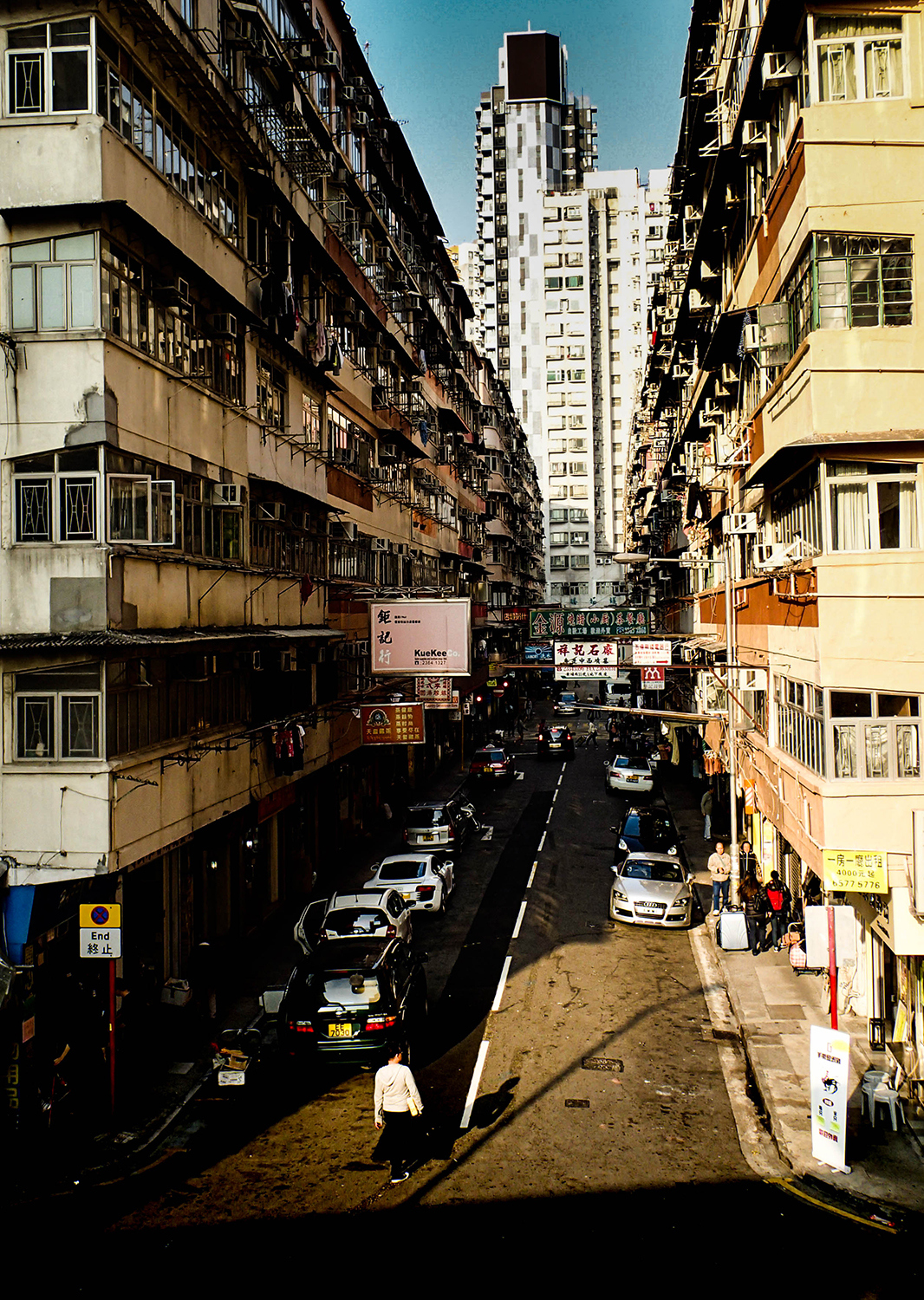<p>A view down Whampoa Street in the Hung Hom district of Hong Kong. <br /></p> <p>Along the left side of the street there was once a relaxed little restaurant called El Merry where friends and I enjoyed the odd meal.<br /></p>